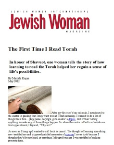 My first experience reading Torah.